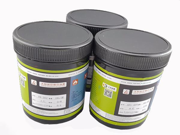 自干型金属油墨(PPE系列)