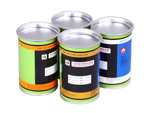 多功能环保油墨990系列