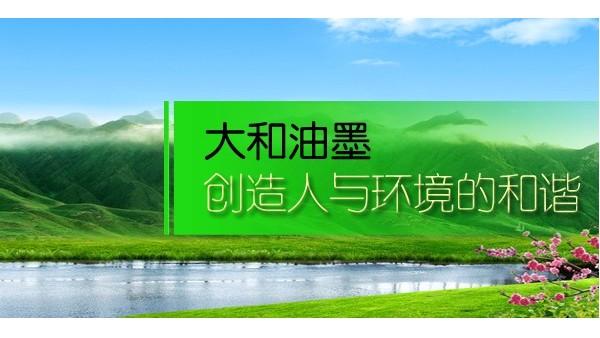 """""""五一""""劳动节放假通知"""