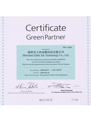 大和SONY GP证书