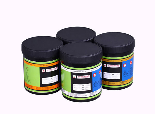 油墨,UV油墨,固化油墨