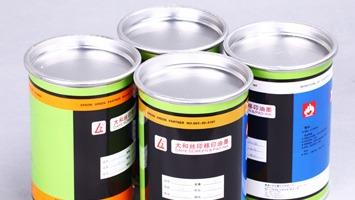 油墨的印前管理清洁生产方案