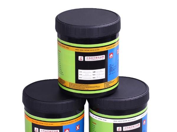 UV 油墨具有哪些特点
